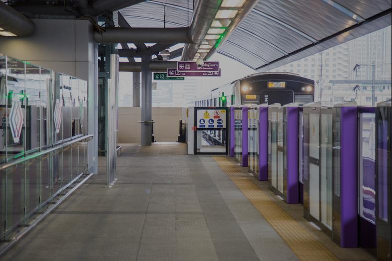รวมประกาศขาย เช่า คอนโดใกล้รถไฟฟ้า MRT สายสีม่วง