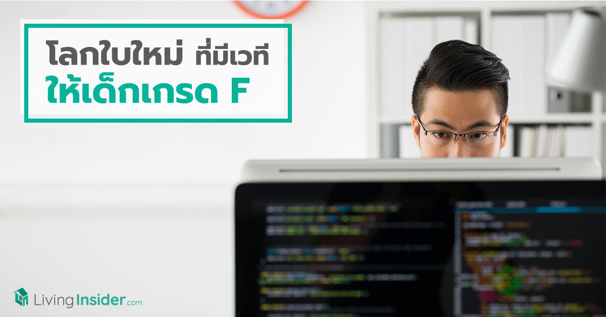 MQDC ผนึก MEA ขับเคลื่อนระบบโครงข่ายอัจฉริยะ (MEA Smart Grid) ยกระดับสาธารณูปโภคของประเทศ ปักหมุด 'เดอะ ฟอเรสเทียส์' เป็นโครงการต้นแบบรายแรกในประเทศไทย
