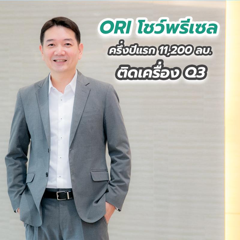 แสนสิริผนึกไทยพาณิชย์ ตอกย้ำ 2 องค์กรชั้นนำ เปิดรับทุกกลุ่มลูกค้า