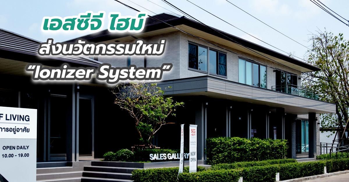 รูเนะสุ ทองหล่อ 5 จัด VVIP DAY ปลื้มโควต้าคนไทย Sold Out