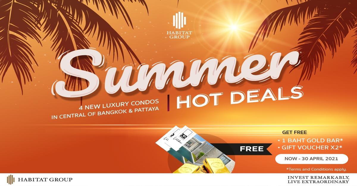 ฮาบิแทท กรุ๊ป ส่งโปรฯใหม่ SUMMER HOT DEALS