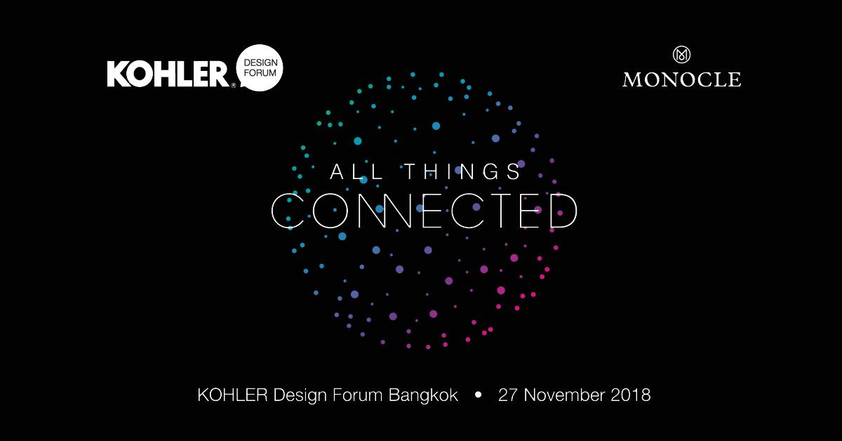 KOHLER Design Forum 2018