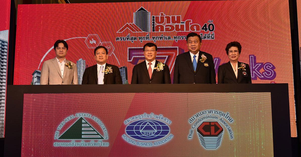 ฉลองปีใหม่ไทย ไทวัสดุจัดยิ่งใหญ่ เปิดสาขานครปฐม แห่งที่ 47