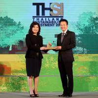 เอสซีฯ รับรางวัล Thailand Sustainability Investment 2016 (THSI) ต่อเนื่องเป็นปีที่ 2