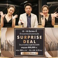 ออริจิ้น จัด Surprise Deal! มอบส่วนลดคอนโดแนวรถไฟฟ้าสูงสุด 800,000
