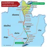 เวนคืนหมื่นไร่หมื่นล้าน เด่นชัย-เชียงของ ผุดรถไฟทางคู่เชื่อม ลาว-พม่า-จีน