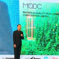 MQDC จับมือ Autodesk พัฒนาบริหารงานก่อสร้างด้วยนวัตกรรม