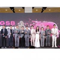 โครงการประกวด GSB สุดยอด SMEs Startup ตัวจริง  ออมสินเฟ้นไอเดียคนรุ่นใหม่ร่วมขับเคลื่อนไทยแลนด์ 4.0 ลุ้นเงินทุนมูลค่ารวมกว่า3 ล้านบาท