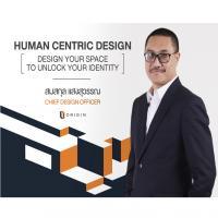 ครั้งแรก! กับการเปิดตัวทีม Product Design Development ของออริจิ้น