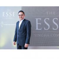 ดิ เอส แอท สิงห์ คอมเพล็กซ์ ตอบโจทย์ คอนโดตลาด Luxury  เปิดตัว 3 สัปดาห์ ยอดจองทะลุเป้าแตะ 70%