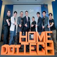 เปิดตัว Chula-Home Dot Tech