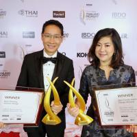 ฮาบิแทท กรุ๊ป ประกาศความสำเร็จกวาด 9 รางวัล จากเวที PropertyGuru Thailand Property Awards 2018