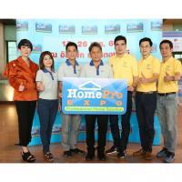 เริ่มแล้ว!!! Homepro EXPO ครั้งที่ 26 มหกรรมเรื่องบ้านตัวจริง 17-26 พ.ย. นี้ อิมแพค เมืองทองธานี ฮอลล์ 5-8