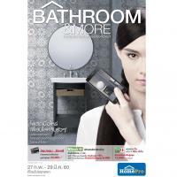 """เมคโอเวอร์ห้องน้ำ ให้กลายเป็นห้องน้ำที่คุณอยากอวด กับ """"Bathroom & More"""" ครบทุกความต้องการเรื่องห้องน้ำ ที่โฮมโปร"""