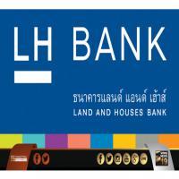 LHBANK จัดทัพตั้งทีมไต้หวันนั่งบอร์ด