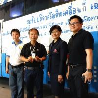เปิดมิติใหม่ LPN & สภากาชาดไทย รับบริจาคโลหิตกลางคืน