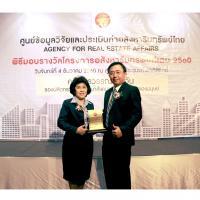 คอนโดหรู นิช ไพรด์ ทองหล่อ – เพชรบุรี คว้ารางวัลอสังหาริมทรัพย์ดีเด่นแห่งปี