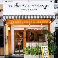 make me mango คาเฟ่ของคนรักมะม่วง ย่านท่าเตียน