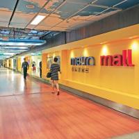 ช.การช่าง ปลุกค้าปลีกรถไฟใต้ดินเต็มสูบ เชื่อมสถานี ศูนย์วัฒนธรรม-เพชรบุรี ทะลุตึกสิงห์คอมเพล็กซ์