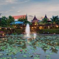 อยุธยา รีทรีต (Ayutthaya Retreat)