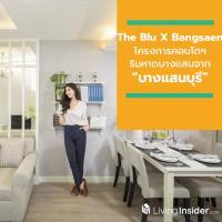 """ใช้ชีวิตให้ว้าว ลงทุนให้ win กับ The Blu X Bangsaen โครงการคอนโดฯ ริมหาดบางแสนจาก """"บางแสนบุรี"""""""