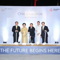 One Bangkok โครงการอสังหาริมทรัพย์ครบวงจรแห่งแรกของประเทศไทย เริ่มดำเนินการก่อสร้าง