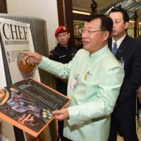 ไพรินทร์ ตะลุยร้านอาหารสนามบินสุวรรณภูมิชวนกินMagic Food Courtราคาถูกชาวไทย-ต่างชาติแห่ใช้บริการแน่น