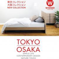 """""""วินเนอร์ เฟอร์นิเจอร์"""" (Winner Furniture) อัดกลยุทธ์ พัฒนาสินค้าจากอินไซด์ลูกค้า"""