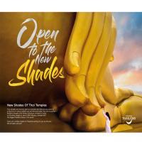 ททท. ร่วมกับ บีบีดีโอ กรุงเทพ เปิดตัวภาพยนตร์โฆษณา Amazing Thailand Open to the New Shades