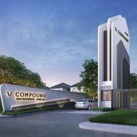 V Compound แบรนด์ใหม่ล่าสุดจาก SC ASSET