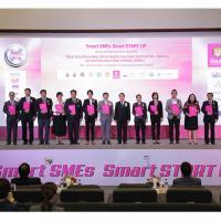 ธนาคารออมสินเปิดงาน Smart SMEs Smart START UP