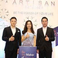ไรส์แลนด์ (ประเทศไทย) เปิดตัวโครงการอาร์ติซาน รัชดา สมาร์ทไลฟ์ดีไซน์คอนโดแบบครบวงจร