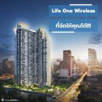 Life One Wireless ทีเด็ดแห่งปีแบบนี้ มีแค่ Bangkok Citi Smart เท่านั้นที่จัดให้คุณได้