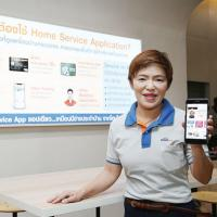 โฮมโปร Home Service App บริการไร้รอยต่อ 1,000 ทีมช่างประจำบ้าน