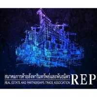 ขอเรียนเชิญลงทะเบียนร่วมงาน Real Tech 2 By REP SmartCity for Life