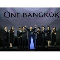 พลิกโฉมที่104ไร่ติด ถ.วิทยุ-พระราม 4 เจ้าสัวเจริญทุ่ม 1.2 แสนล. ผุดโครงการมิกซ์ยูส One Bangkok