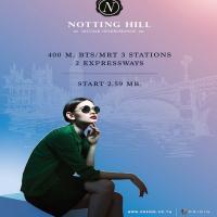 Notting Hill Jatujak-Interchange ( น็อตติ่ง ฮิลล์ จตุจักร อินเตอร์เชนจ์)