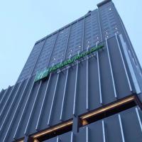 เฟลิซิตี้ แอสเซท ทุ่มงบ 2,500 ล้านบาท เปิดโรงแรม ฮอลิเดย์ อินน์ แอนด์ สวีทส์ ระยอง ซิตี้ เซ็นเตอร์