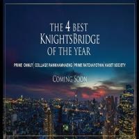 ORIGIN สะเทือนวงการ เตรียมเปิดตัว TOP BRAND โครงการ  KNIGHTSBRIDGE แห่งปีถึง  4 โครงการ