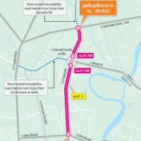 ถนนราชพฤกษ์ตอน 3 ขยายเส้นทางโลจิสติกส์กรุงเทพฯโซนตะวันตก