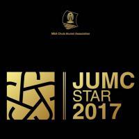 ฟรี ร่วมฟังเสวนาเส้นทางสู่สตาร์ทอัพดาวรุ่งของไทย  จาก 5 Startup ดาวเด่นในงานประกาศรางวัล JUMC STAR 2017