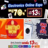 Electronic Online Expo