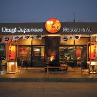 USAGI อาหารญี่ปุ่นสไตล์คนไทย