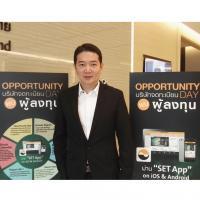 ออริจิ้น ร่วมงาน Opportunity Day พร้อมโชว์แผนปี 2560