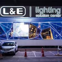 L&E LIGHTING  SOLUTION  CENTER