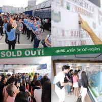LPN Sold out ลุมพินี พาร์ค วิภาวดี-จตุจักร ทะลุกว่า 1,500 ล้าน