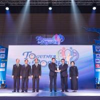 สมาคมธุรกิจรับสร้างบ้านคว้า 2 รางวัล โครงการประกวดสมาคมการค้าดีเด่นประจำปี 2560