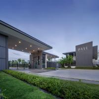 เอสซี แอสเสทฯ เปิดจองบ้านโซนใหม่โครงการเพฟ (PAVE) ประชาอุทิศ  90