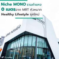 Niche MONO รามคำแหง 0 เมตรจาก MRT หัวหมาก ไม่ใช่แค่ที่อยู่อาศัยแต่นี่คือแหล่ง Healthy Lifestyle ยุคใหม่ย่านรามคำแหง