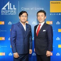 All Inspire Development บริษัทน้องใหม่นอกตลาดหลักทรัพย์ มีอะไรดี ทำไม Hoosiers ถึงเลือกร่วมทุนด้วย